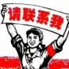 huibin_zhou